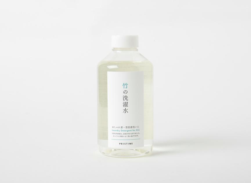 サステナブルな商品「PRISTINE」の「竹の洗濯水」
