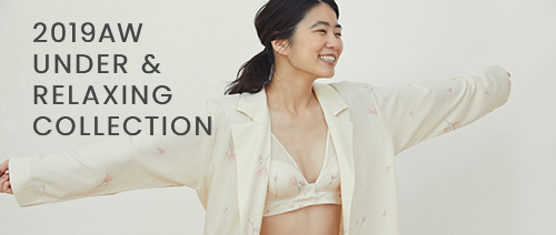 2019AW UNDER&RELAXING COLLECTION